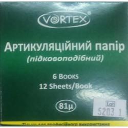 Бумага артикуляционная подкова, красно-синяя 81µ, 72 шт. (VORTEX)