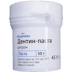 Дентин Паста - матеріал для тимчасових пломб